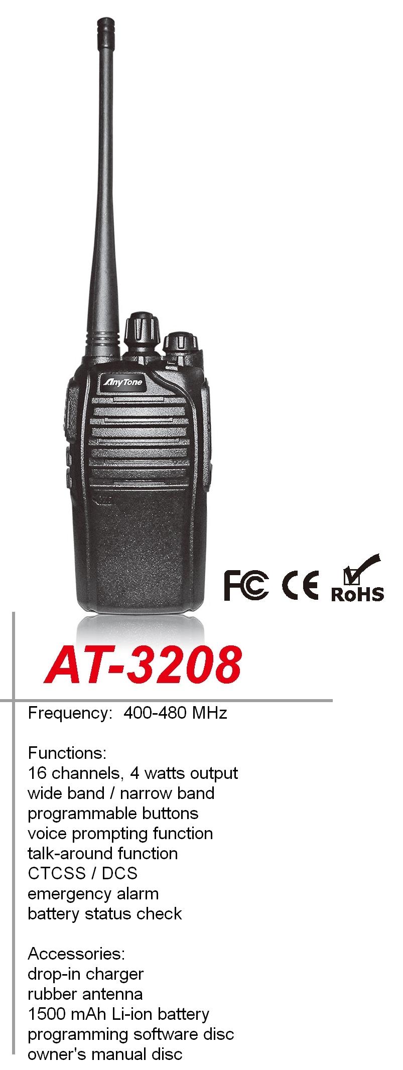 Anytone AT-3208U 16 Channels UHF