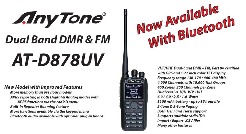 Buy a better radio       buy Anytone