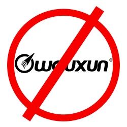 No Wouxun Symbol